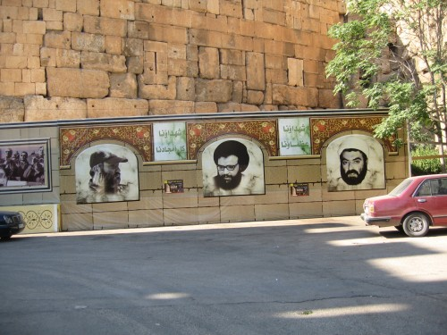 lideres de Hezbollah ( el partido de Allah ) en Baalbek